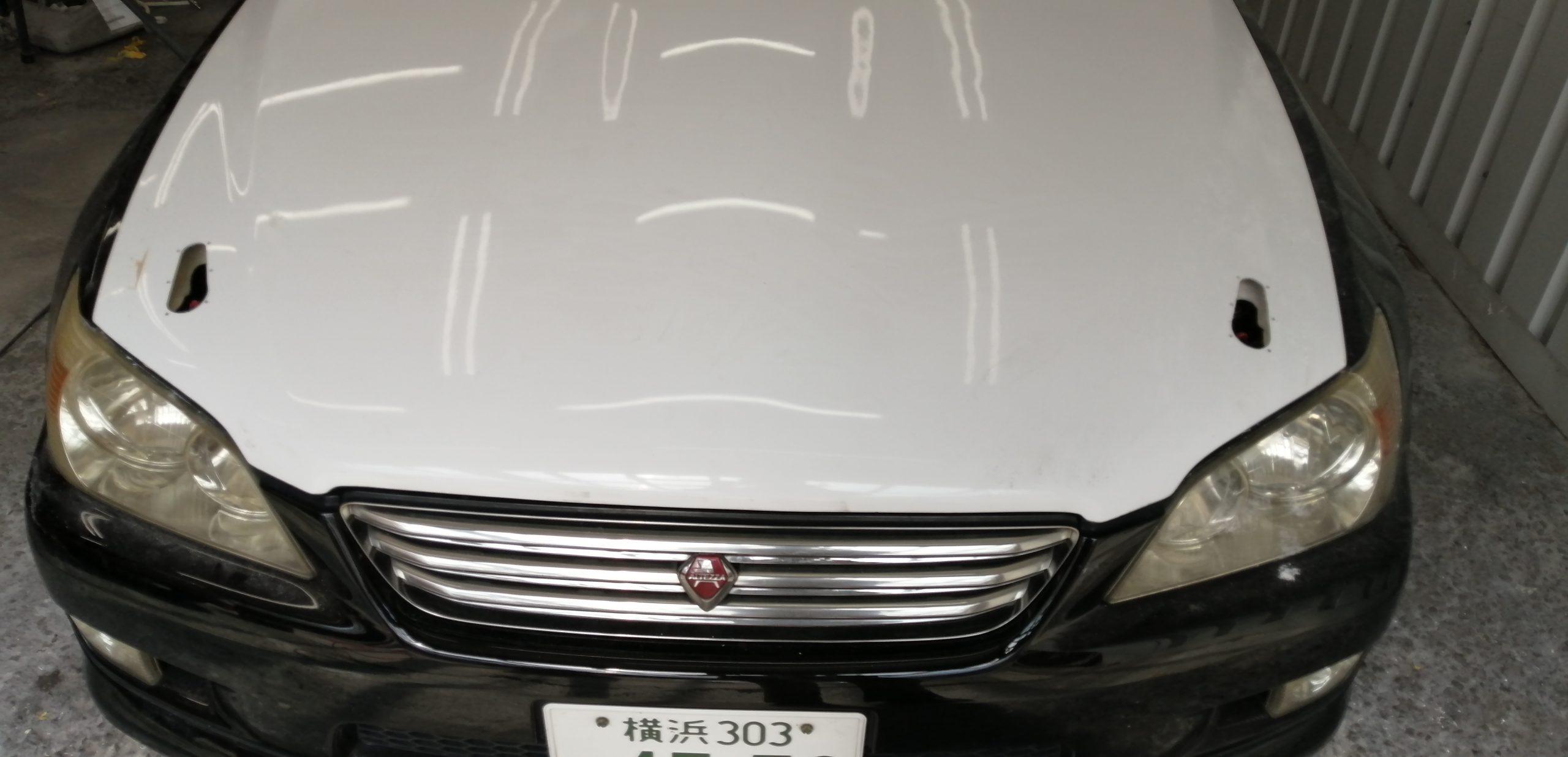 アルテッツァ ボンネット ボンピン取付 町田市 鈑金塗装 ㈲鈴木自動車